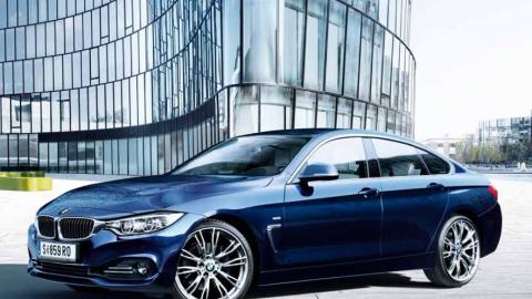 BMW 4er Exclusive