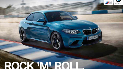 BMW M2 Launch
