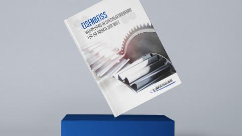 Eisenbeiss Corporate Identity