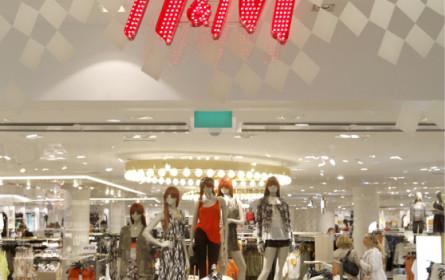 H&M legt deutlich zu