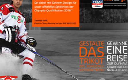Last Call for Entry: Design Contest Einreichfrist