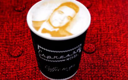 "Neuer Trend: ""Coffee Ripples"""