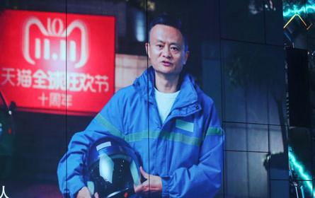 Rekordumsatz für Alibaba am Single's Day
