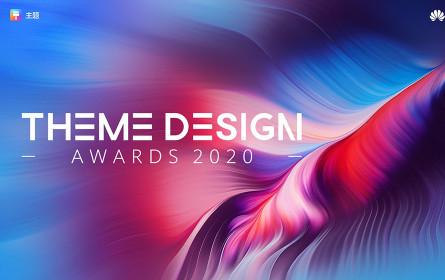"""CCA lädt zur Einreichung der """"Huawei Global Theme Design Competition"""""""
