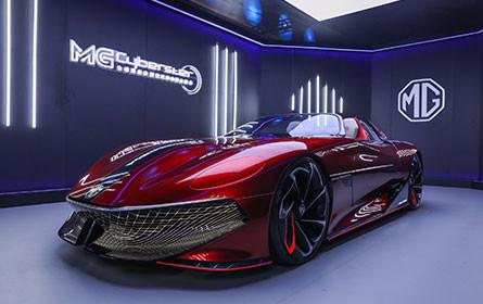 MG Motor enthüllt Concept-Sportwagen Cyberster