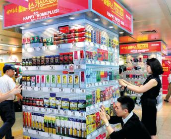 Seoul: Einkaufen in der Zukunft