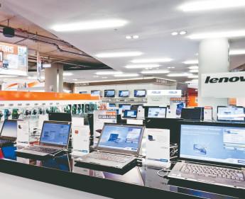 Cyberport eröffnet den zweiten Store in Wien