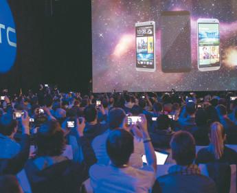 Die jährliche Leitmesse der Mobilfunk-Industrie
