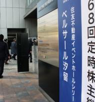BWB genehmigt media.at-Übernahme durch Dentsu Aegis