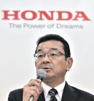 Honda setzt auf Europa