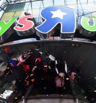 Toys'R'Us: Jedes fünfte US-Geschäft schließt