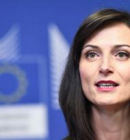 EU will Qualitätsjournalismus im Kampf gegen Fake News fördern