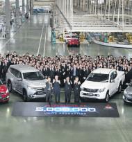 Produktionsjubiläum bei Mitsubishi