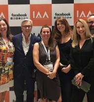 IAA-Weltkongress 2019: Gutes Karma für die Kommunikationsbranche