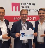 Zuschlag für European Sales Competition 2020 an FH Wr. Neustadt