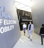Die Welt der Elektromobilität entdecken