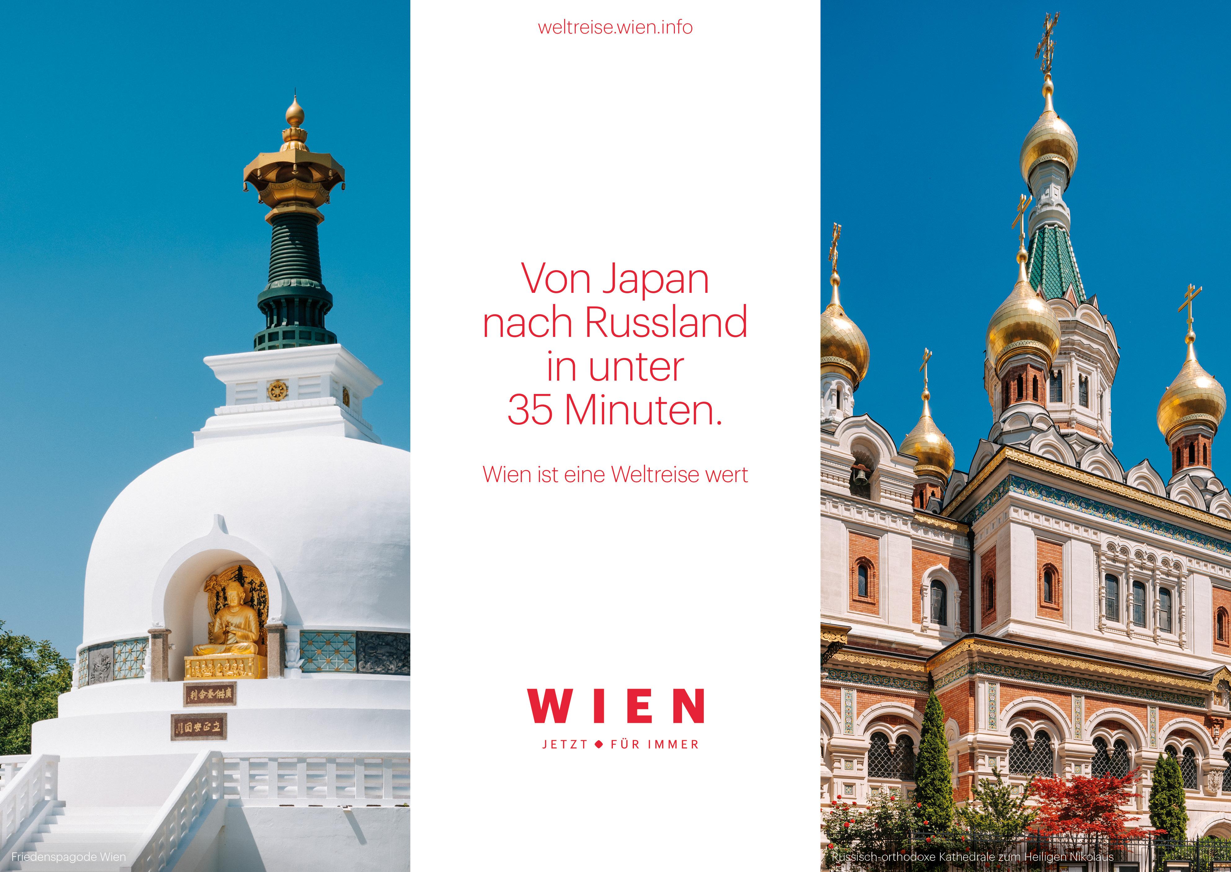 Wien Nord